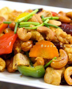 Wok de poulet et riz parfumé Thaï
